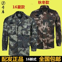 Military uniform mens fire summer camouflage set genuine special Forces jungle 16 new winter Training Service