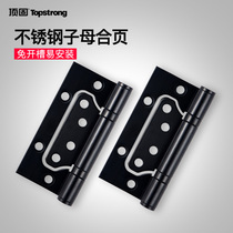 Top Solid Stainless Steel mother hinge 4-inch mute door slotted door hinge single butterfly hinge