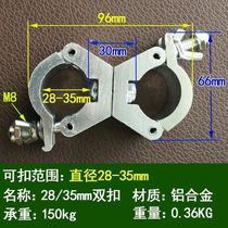 Connection buckle metal round tube clampfasting building support rotating skeleton fixed universal connection cross card buckle