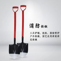Spade fire Spade fire Spade shovel fire shovel fire sand shovel fire equipment fire axe
