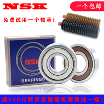 High speed Japan imported NSK bearing 6200 6201 6202 6203 6204 6205 6206 ZZ DDU