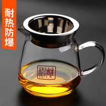 Glass cup heat-resistant thickened kung fu tea accessories with filter tea leak tea tea cup filter
