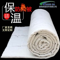 Ceramic fiber cloth insulation insulation material high temperature fire insulation cotton boiler insulation cotton