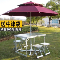 Outdoor aluminum folding tables and chairs set portable stall advertising barbecue picnic table with umbrellas