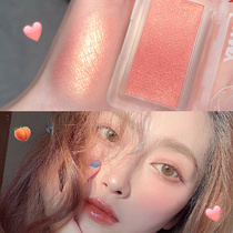 Dancing miracle blush highlight one plate dual-use brightening skin repair authentic nude makeup natural sun red female orange