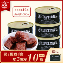 Beidaihe braised beef canned meat instant braised outdoor cooked military convenience instant 340g*4 boxes