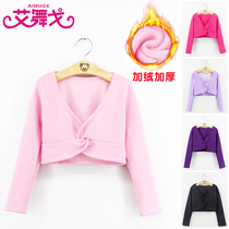 Childrens dance wear long-sleeved small jacket waistcoat dancing clothing girls autumn and winter plus velvet shawl practice clothes