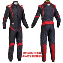 one-s1 fire one-piece racing suit with FIA holographic laser anti-counterfeit number easily pass the race inspection