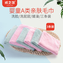 Ring of the museum coral velvet 3 pieces of square towel baby saliva towel baby square towel newborn child wash face towel handkerchief