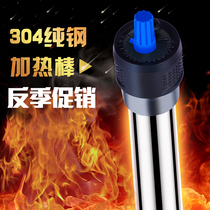 Fish tank heating rod 50w heating rod explosion-proof automatic thermostat short turtle tank aquarium heater