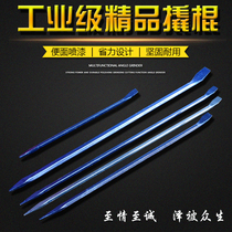 Hexagonal crowbar plus rough pry bar nail remover heavy pry bar steel bar pry fire pry wooden box tools
