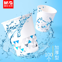 Morning light 100 loaded wood pulp 9 ounces thick disposable cups 250ml tea cups high temperature paper cups