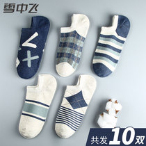 Socks male socks tide summer thin section breathable cotton socks deodorant cotton line short summer mens low boat socks