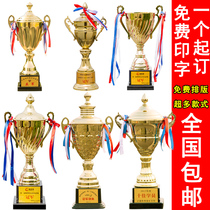 Dove metal trophy custom made basketball football medals Crystal bronze four-poster trophy Oscar gold foil stickers