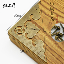 Antique pure copper corner flower door decoration Copper Corner gift copper nail Chinese full copper three-sided corner guard door corner code accessories