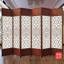 Screen partition simple modern folding screen solid wood folding mobile sliding double-sided living room simple curtain decorative partition