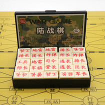 Military Chess Children Adult Elementary School students China military flag land chess large wooden chessboard leather Four Nations war set