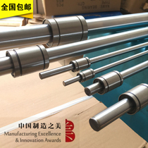 Linear bearings with optical axis LM 6 5 8 10 12 16 20 25 30 uu linear motion bearings