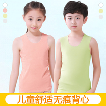 Sen drum Childrens Vest boy no trace vest thin girl vest bottom underwear in Big boy breathable
