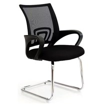 Office chair arched office chair waist mesh breathable conference chair training chair reception chair Staff Office seat