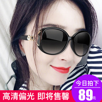 Sunglasses Women 2017 new tide round face square face short-sighted eyes sunglasses ladies elegant polarized sunglasses women