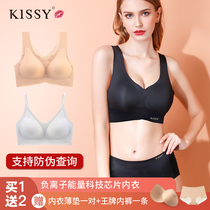kissy lingerie women genuine seamless non-steel sports bra official website flagship store set small chest gather
