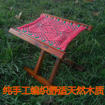 Portable folding stool thickened wood chair real Trojan horse adult fishing outdoor train small stool stool