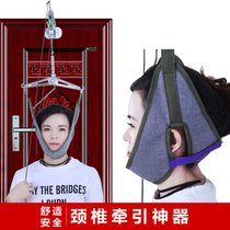 Door hanging pull cervical traction frame home correction with hanging off the neck stretch adult neck pain strength vertebral disease