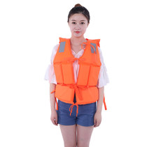Professional rescue foam life jacket boat work clothes vest water park special fishing life jacket.