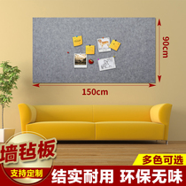 Custom felt wall stickers color cork board company works show photos background wall kindergarten message bulletin board