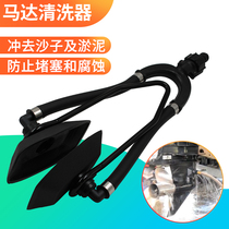 Boat outboard machine hanging machine cleaning clip outboard machine test water clip boat hanging machine cleaning tool motor Flushing