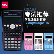 Effective scientific calculator multi-function student function computer a construction engineering exam dedicated University accounting financial portable college students middle-level accounting complex statistics