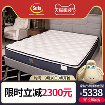 Serta USA bed frame 2#star dream modern fashion minimalist design style flagship store official