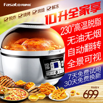 Van sa di air fryer home multi-functional automatic intelligent large-capacity oil-free fryer home french fries machine