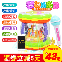 Baby baby clap drum childrens music beat drum multi-functional rechargeable carousel toys early lesson