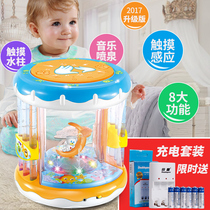 YIER childrens music fountain drum baby hand drum can connect mobile phone early teaching puzzle baby toys 1-3 years old