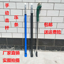 Large truck tire tool set vacuum tire special disassembly tools manually grilled thickened large rake pneumatic hammer