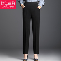 Mom pants spring and autumn trousers elastic waist middle-aged womens 2019 New straight autumn in the elderly pants