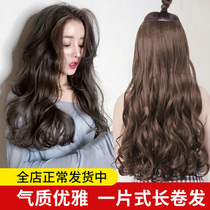 Wig piece wig long hair a piece of u-shaped seamless net Red big wave long curly hair long straight hair hair simulation hair