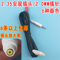 Climbing nine Anhua brand SDZ-II type electronic needle therapy Warren wire electric needle pulse rinmeter output line