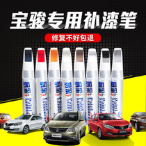 Po Chun 510 Candy White 310W Burgundy Red 560 730 330 white car scratch repair complement paint pen