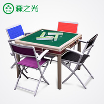 Mori light mahjong chair chess chair folding backrest home office chair simple Conference Chair training chair