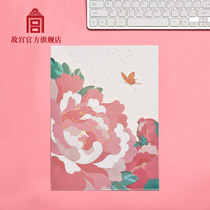 Npm butterfly newspaper rich folder shaped creative folder stationery gifts gifts npm official
