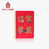 Palace Museum holiday notebook portable diary hand book The Palace Museum official flagship store