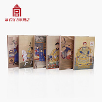 The Palace Museum Emperor suit notebook dress Kyrgyzstan suit birthday gift elegant gorgeous original design