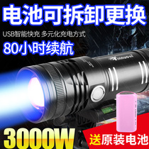 Night fishing lamp fishing lamp purple Taiwan fishing super bright Xenon high-power fish lamp blue light flashlight light laser gun
