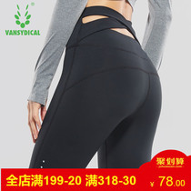 Fitness pants women were thin tight pants high waist yoga pants spring and autumn running pants hip quick dry elastic sports trousers