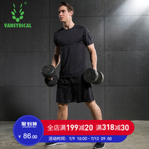 Sports suits mens summer short-sleeved loose quick-drying clothes gym running clothes shorts basketball fitness clothes two-piece suit