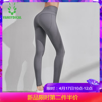 Tight pants female high waist peach hip yoga trousers wear running quick-drying sports trousers elastic fitness pants female