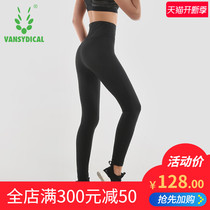 Sweaty pants female high waist tight sweat pants fitness training skinny legs bodybuilding pants sports running sweating fitness pants Girl